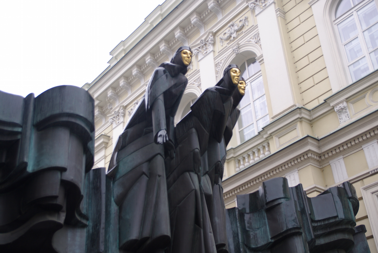Théâtre national d'Art dramatique