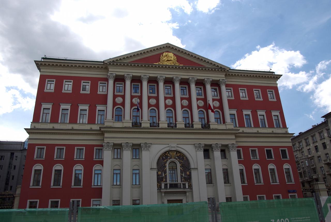 La mairie de Moscou