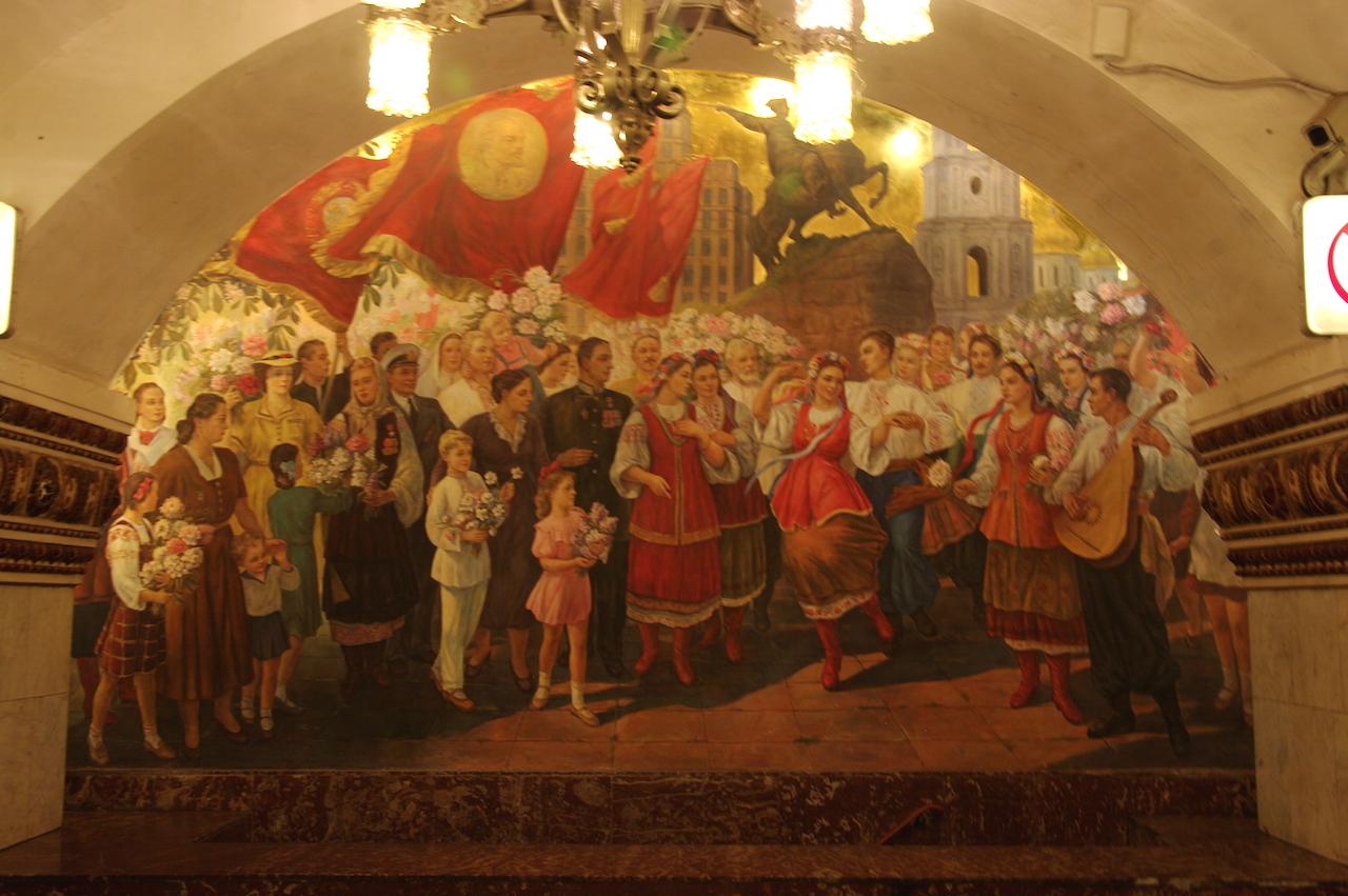 Grand tableau de la station Kievskaïa, du nom de la capitale ukrainienne Kiev.