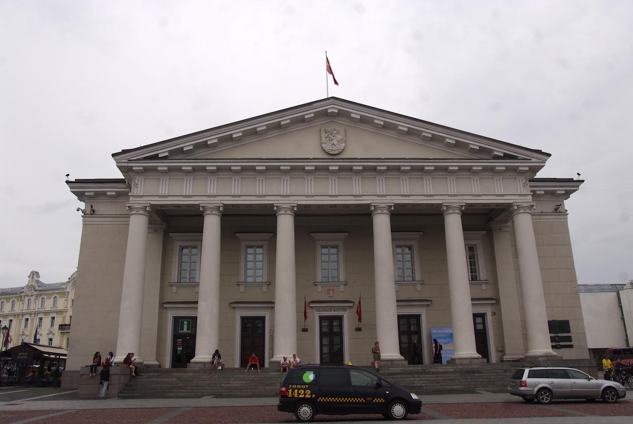 L'Hôtel de Ville et l'Office de tourisme