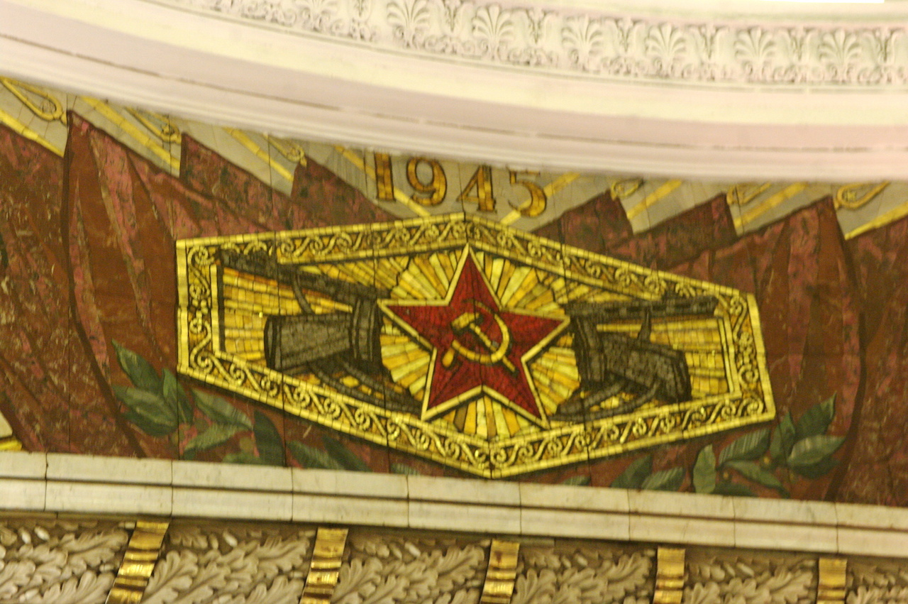 Une des nombreuses représentations des symboles soviétiques.