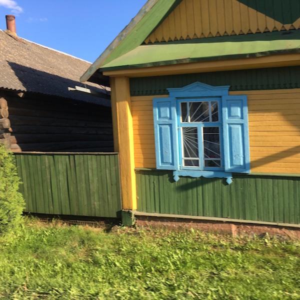 Maisons dans les villages.