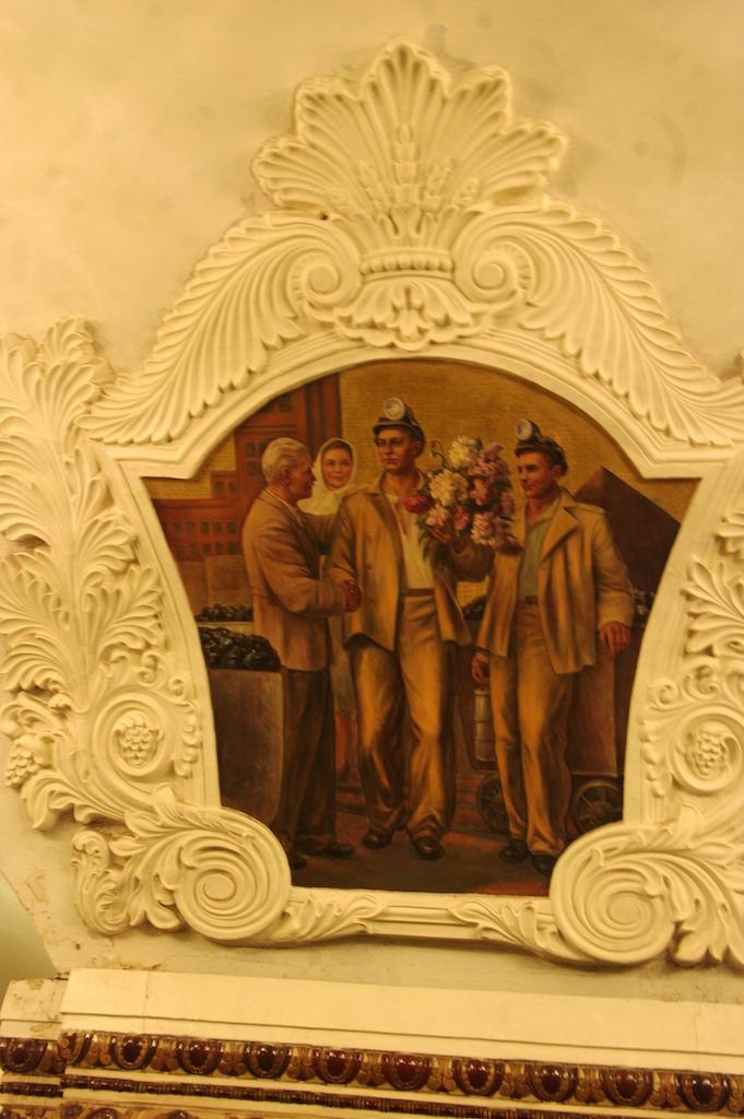 Un des tableaux de la station Kievskaïa, célébrant l'amitié avec l'Ukraine.