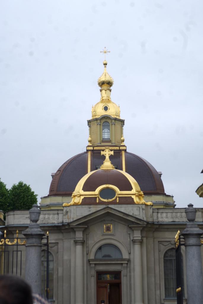 Dôme de la crypte Grand Ducale