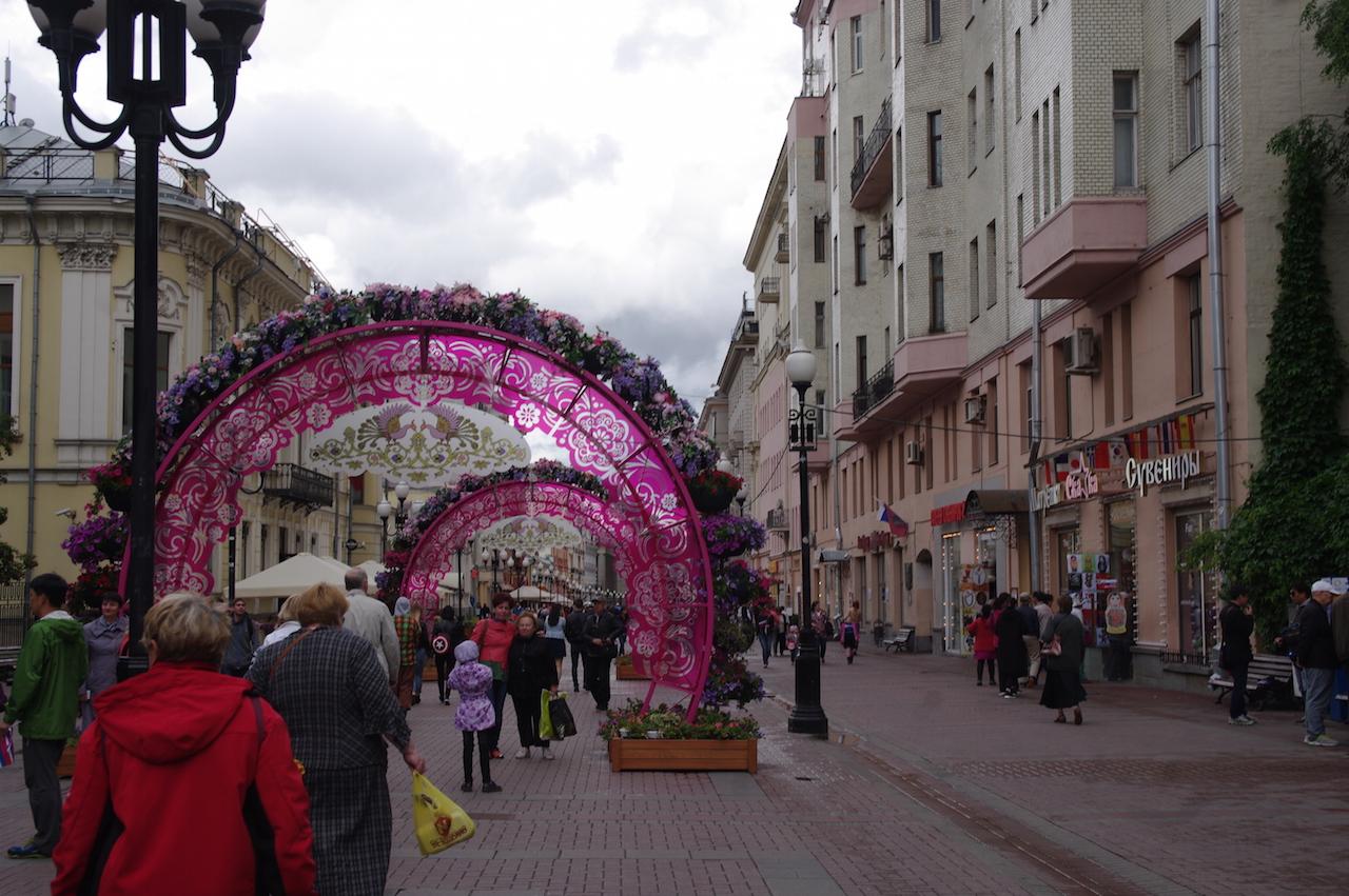 La partie ancienne de la rue Arbat.