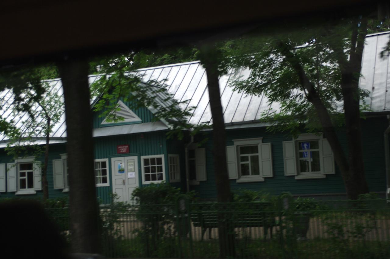 La maison où fut fondé le parti ouvrier social-démocrate de Russie en 1898