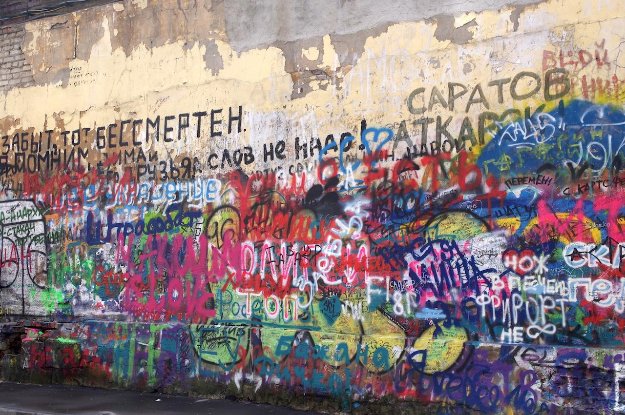Le mur de Vitertsoï, du nom d'un groupe de rock contestataire très populaire sous Brejnev.