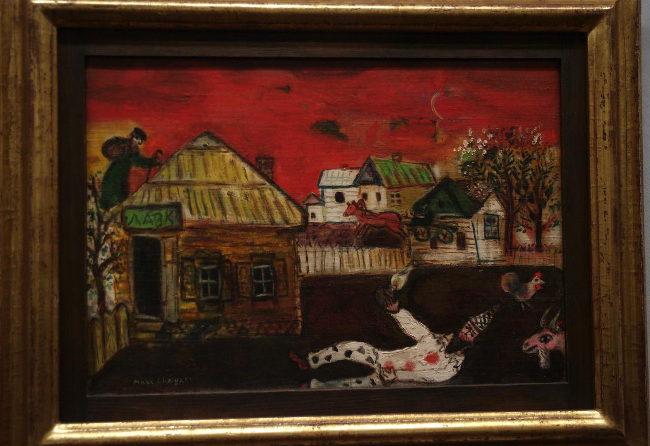 Chagall - scène du village de Vitebsk