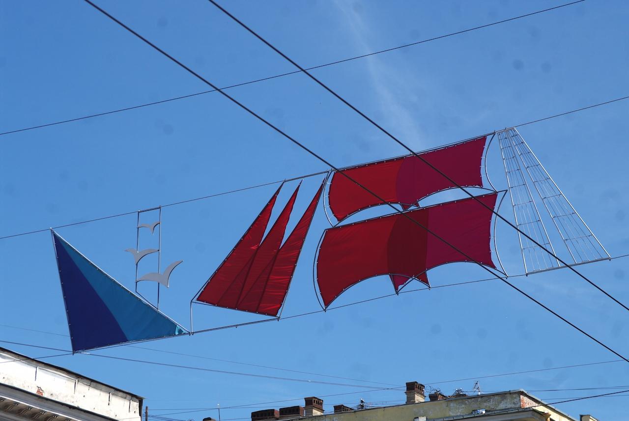 """L'emblème des """"voiles rouges"""""""