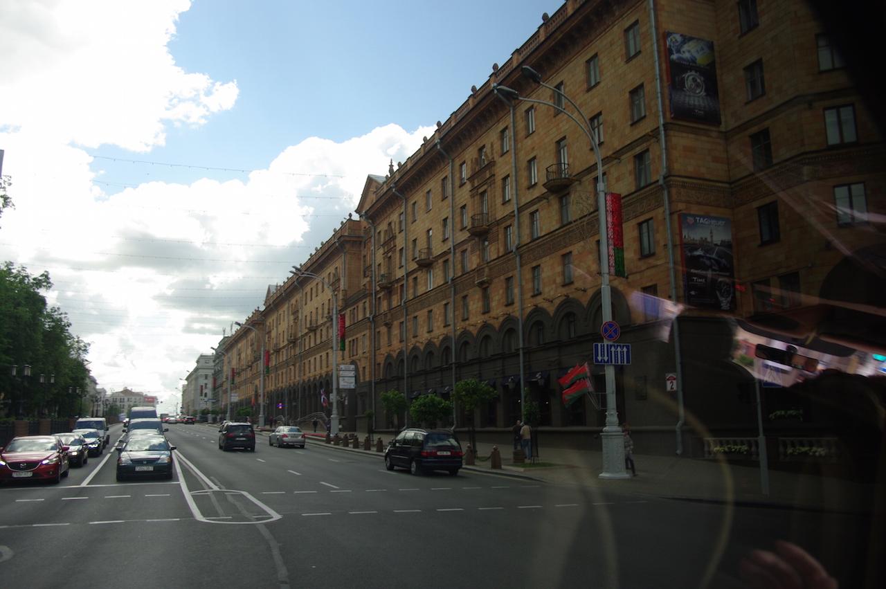 L'Avenue de l'Indépendance