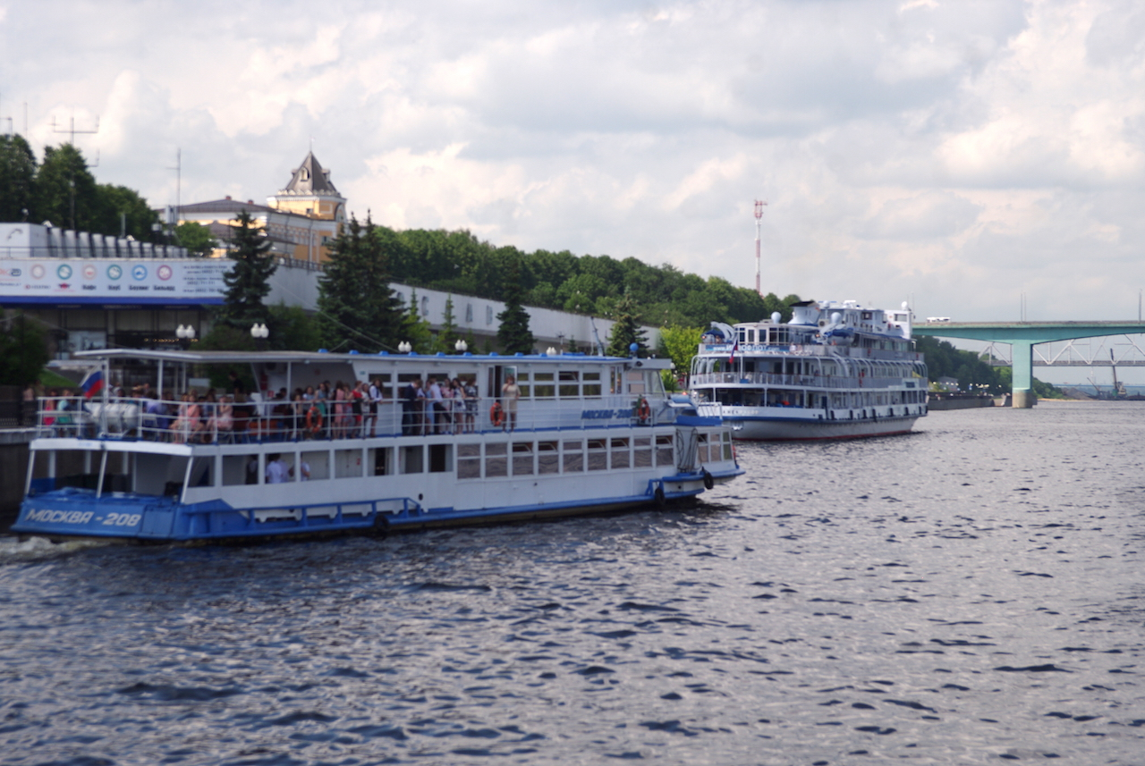 Embarcadère des bateaux qui assurent le transport des habitants d'une rive à l'autre.