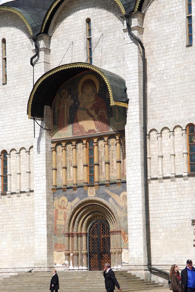 Le portail de la Cathédrale de la Dormition.