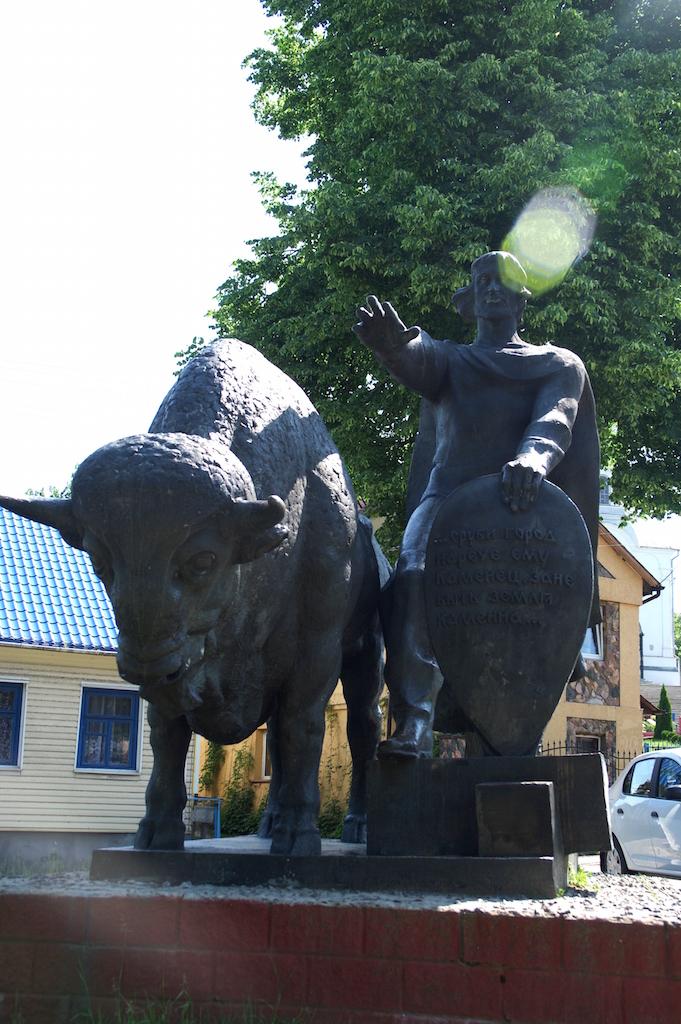Un autre symbole biélorusse : l'auroch