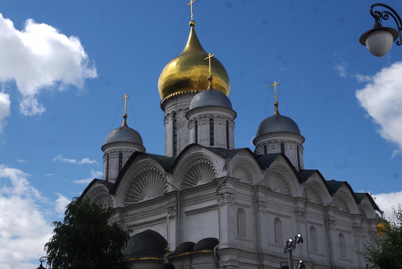 La Cathédrale de l'Archange Saint Michel