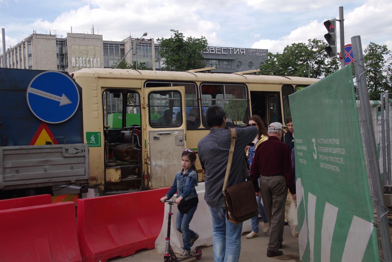 Pas toujours en bon état les bus !