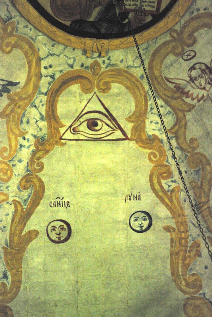 Détail ; l'oeil était dans la tombe et ....