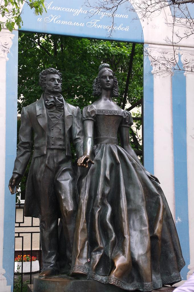 Pouchkine et sa charmante épouse Nathalie.