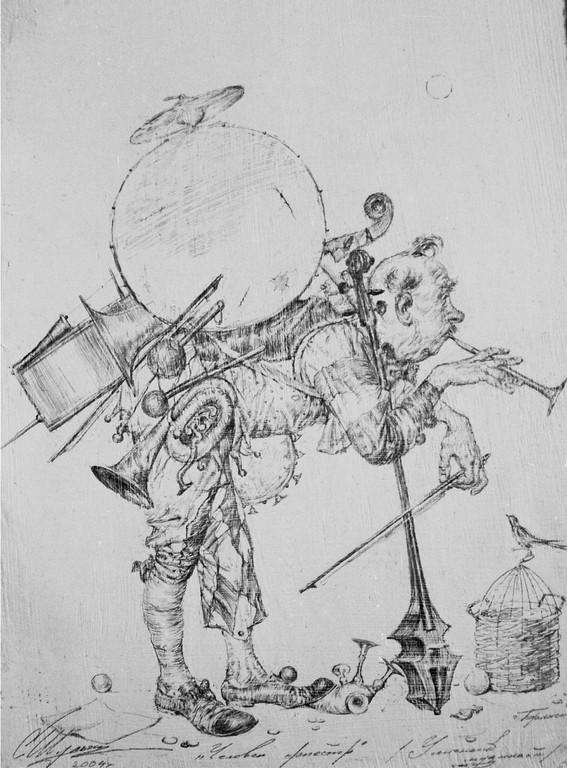 Einmann-Orchester (Bleistift 15x25 2006)