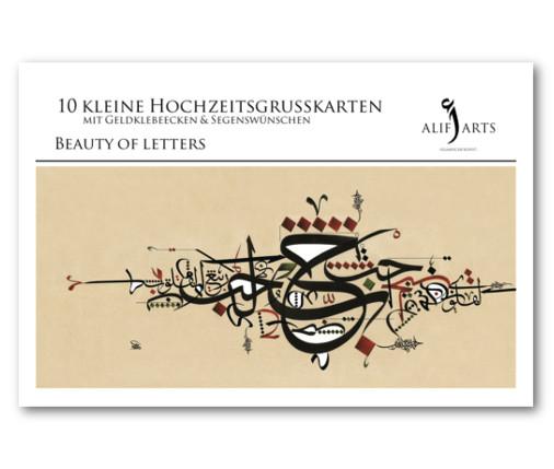 10er Set Hochzeitskarte Alif Arts Dein Spezialist Fur Islamische