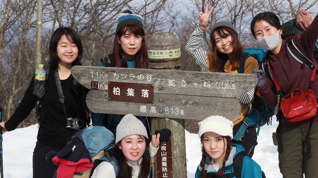 2020.12.29 蛇谷ヶ峰スノーハイク 901.7m
