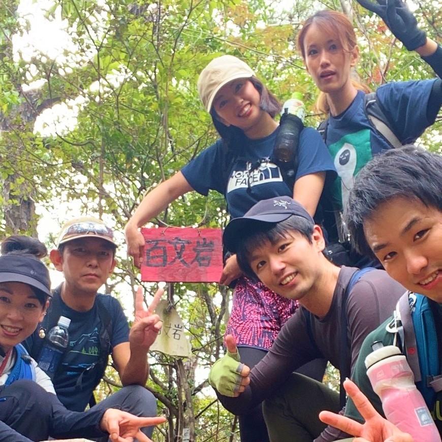 【Mt.PLUS】2020.10.10&11 リスクマネージメント研修・百丈岳トレッキング🎥