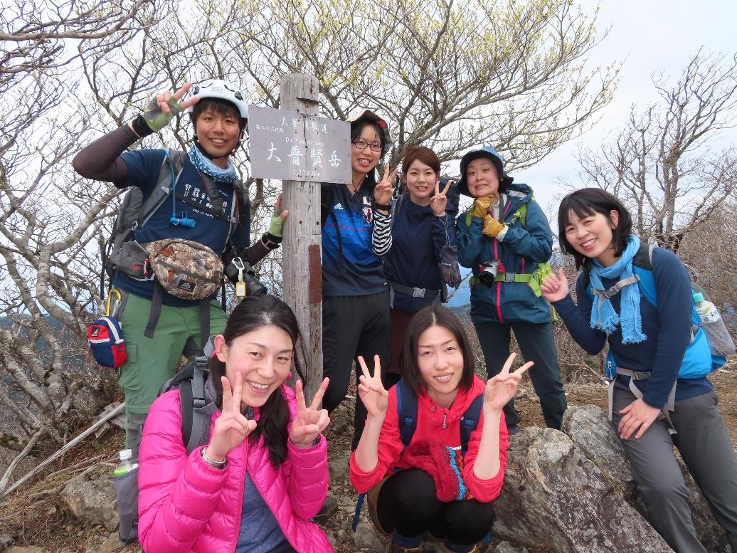 2019.04.29 大普賢岳周回 1,780m