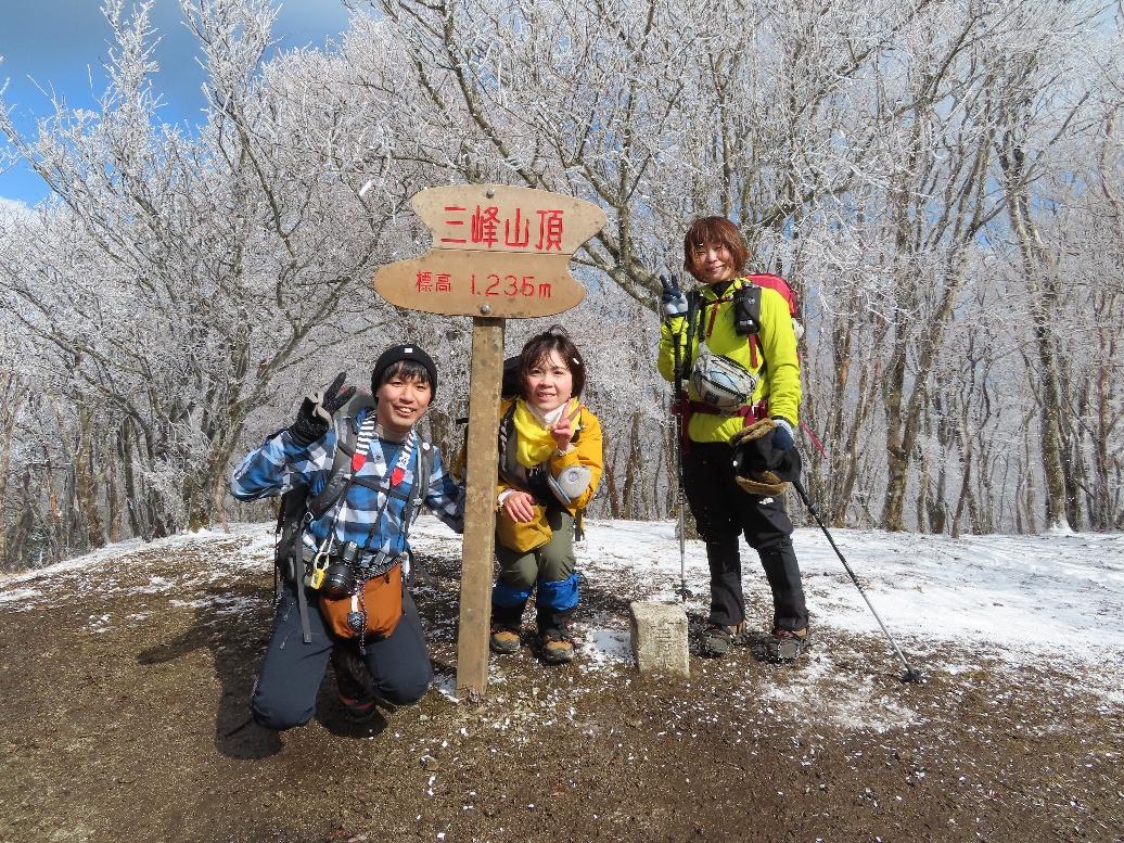 2021.01.31 霧氷まつり 三峰山 1,235m