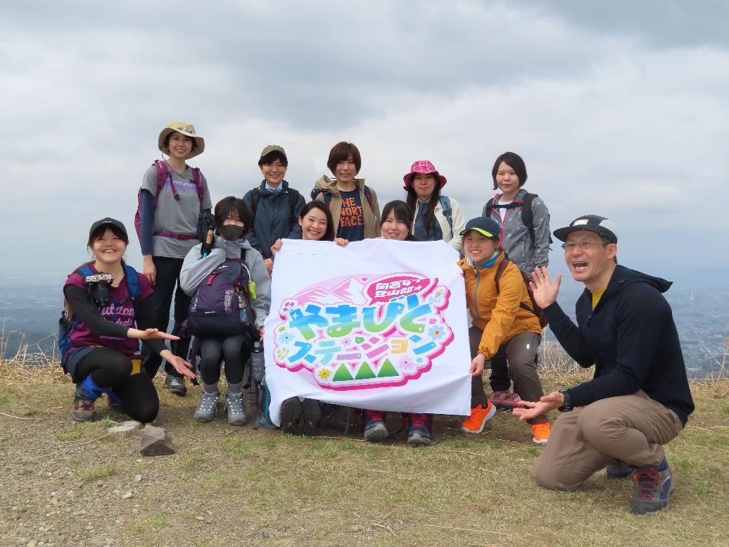 2021.04.03 岩湧山 withこうたろチャンネル