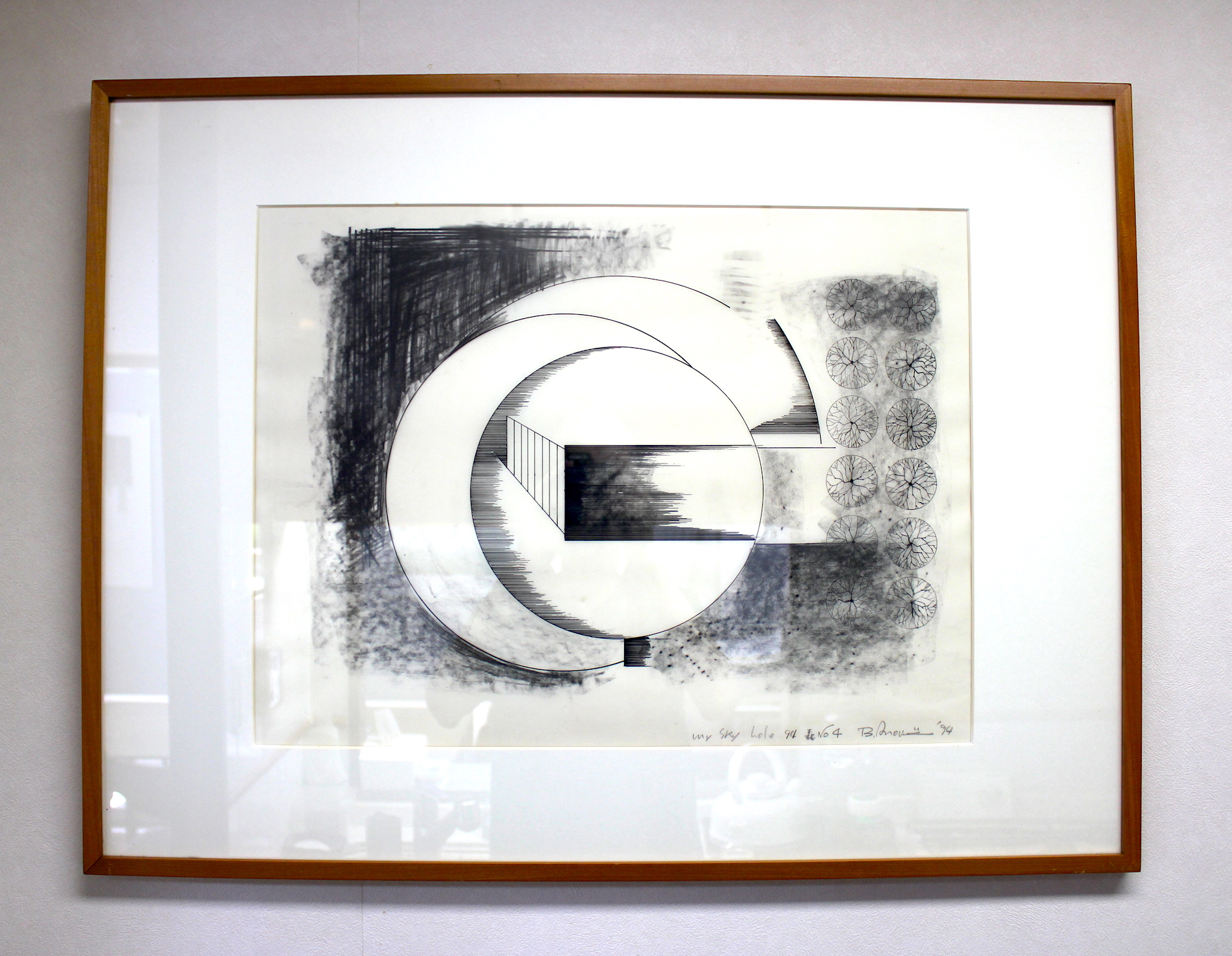 Bukichi Inoue /  井上武吉 My sky hole 94,森  木炭、ロットリングペン、紙 1994年