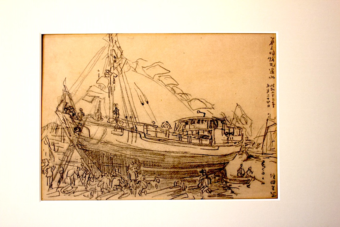 Kunitaro Suda   /   須田国太郎  第三明悦丸進水の図  コンテ、紙 1948年