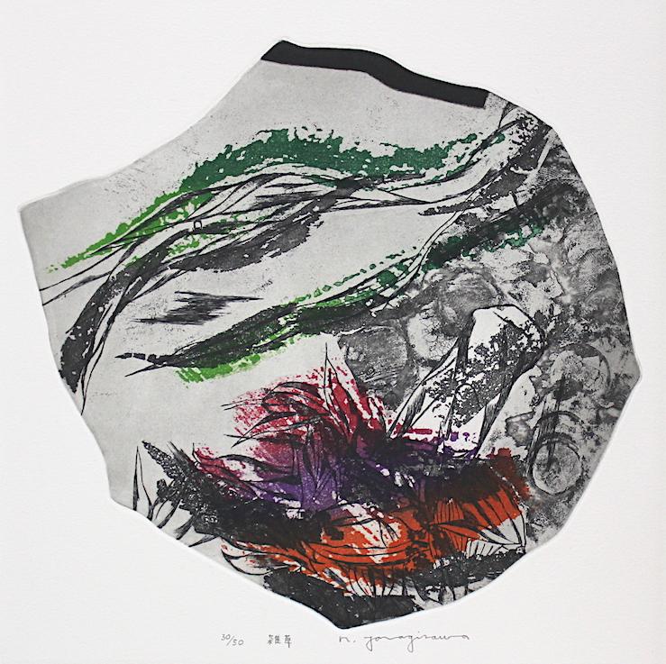 Noriko  Yanagisawa  /  柳澤紀子     雑草 銅版画、紙