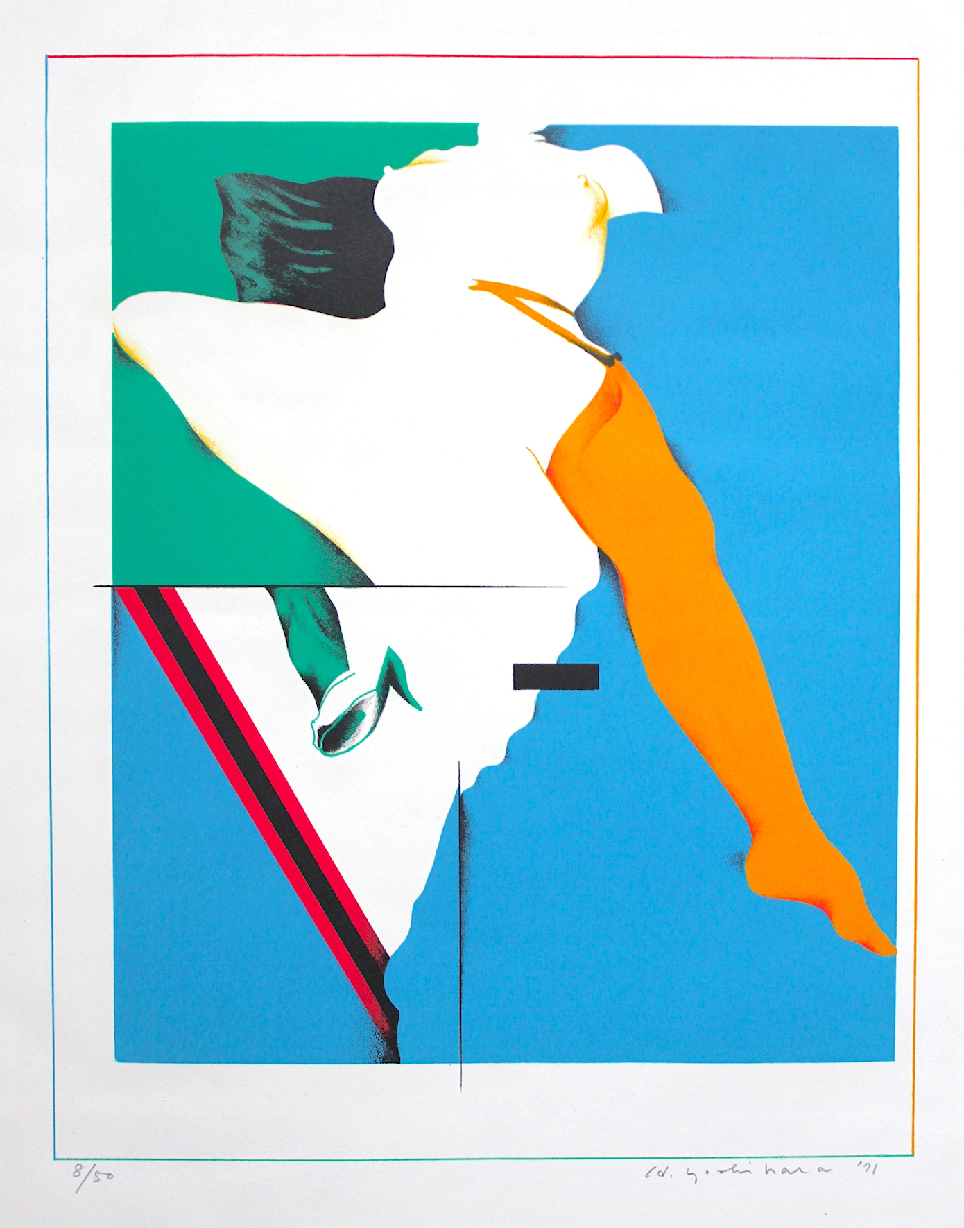 Hideo  Yoshihara /  吉原英雄 クッション リトグラフ、紙 1971年