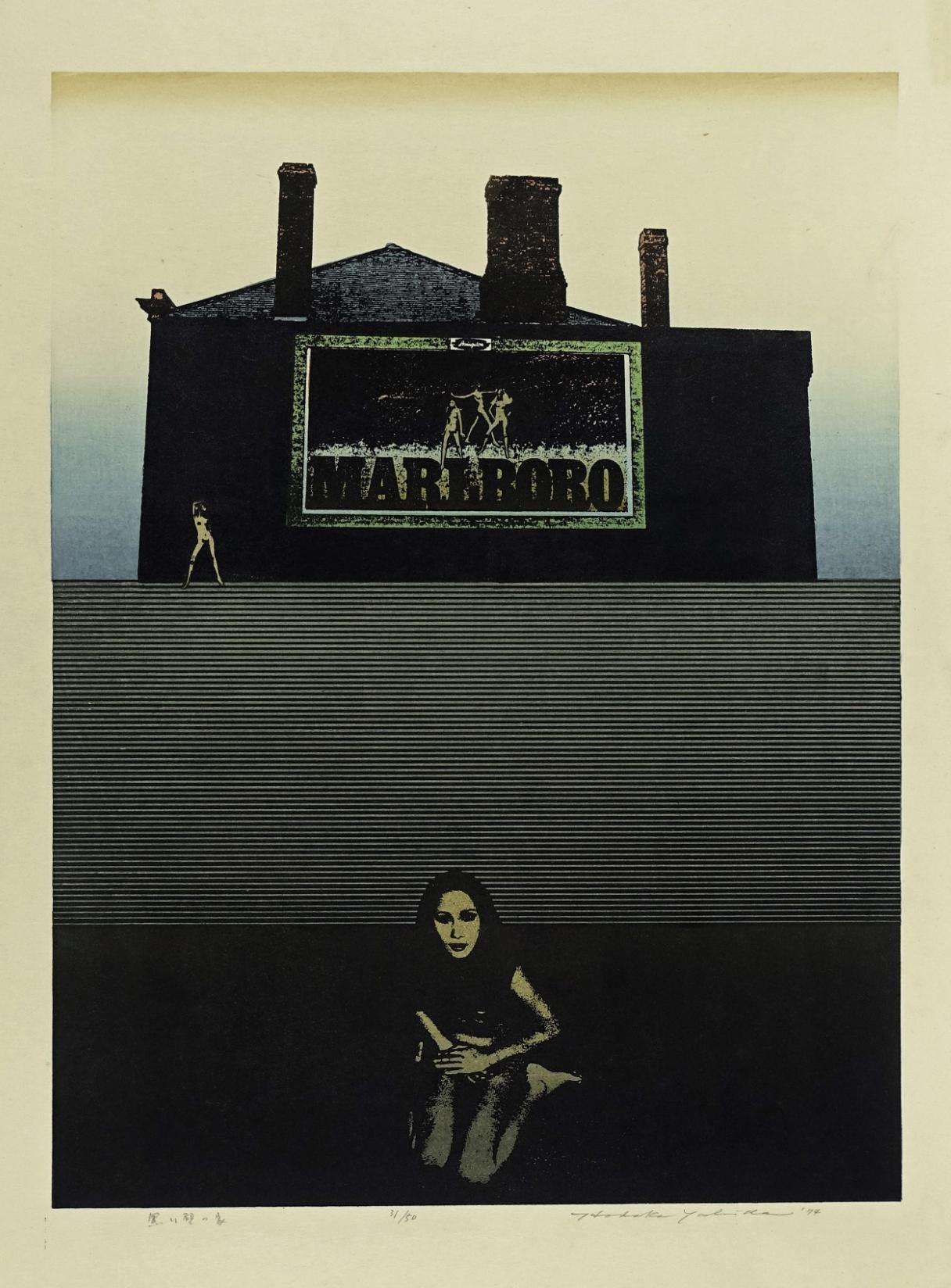 Hodaka Yoshida   / 吉田穂高 黒い壁の家 木版画、亜鉛版、紙  1974年