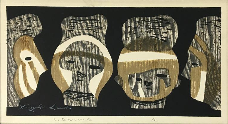 Kiyoshi  Saito / 斎藤清 HANIWA(2)    木版画、和紙  1950年