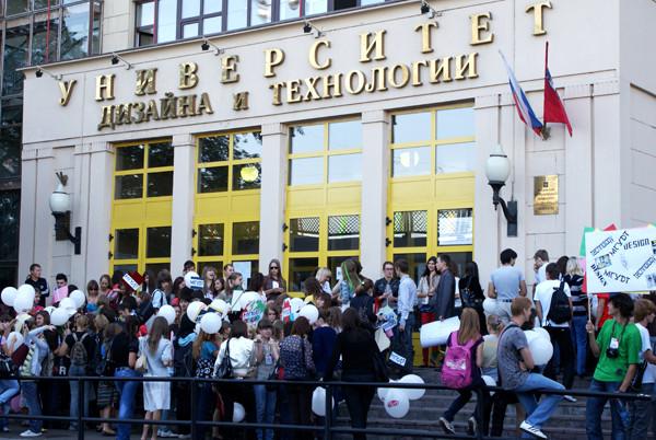 80 лет Московскому государственному университету дизайна и технологии!(нажми на картинку,чтобы перейти на сайт)