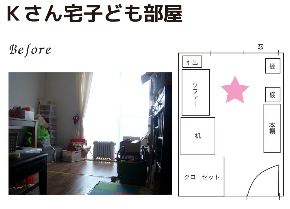 6畳くらいの広い子ども部屋。