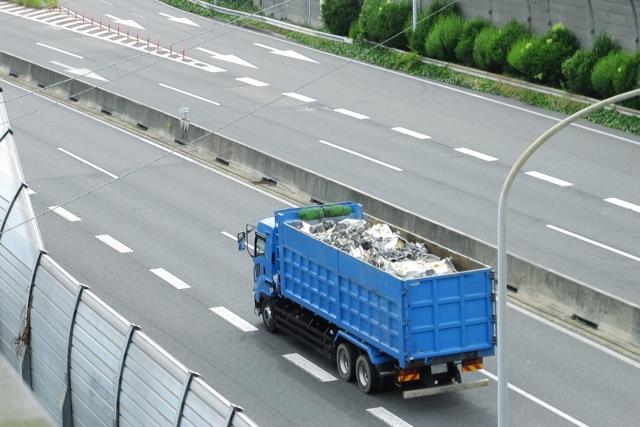 産業廃棄物処理業のオンライン講習