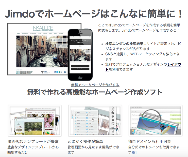 横須賀市パソコンスクール 衣笠教室 ホームページ作成