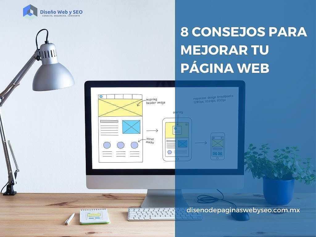 8 consejos para mejorar tu página web
