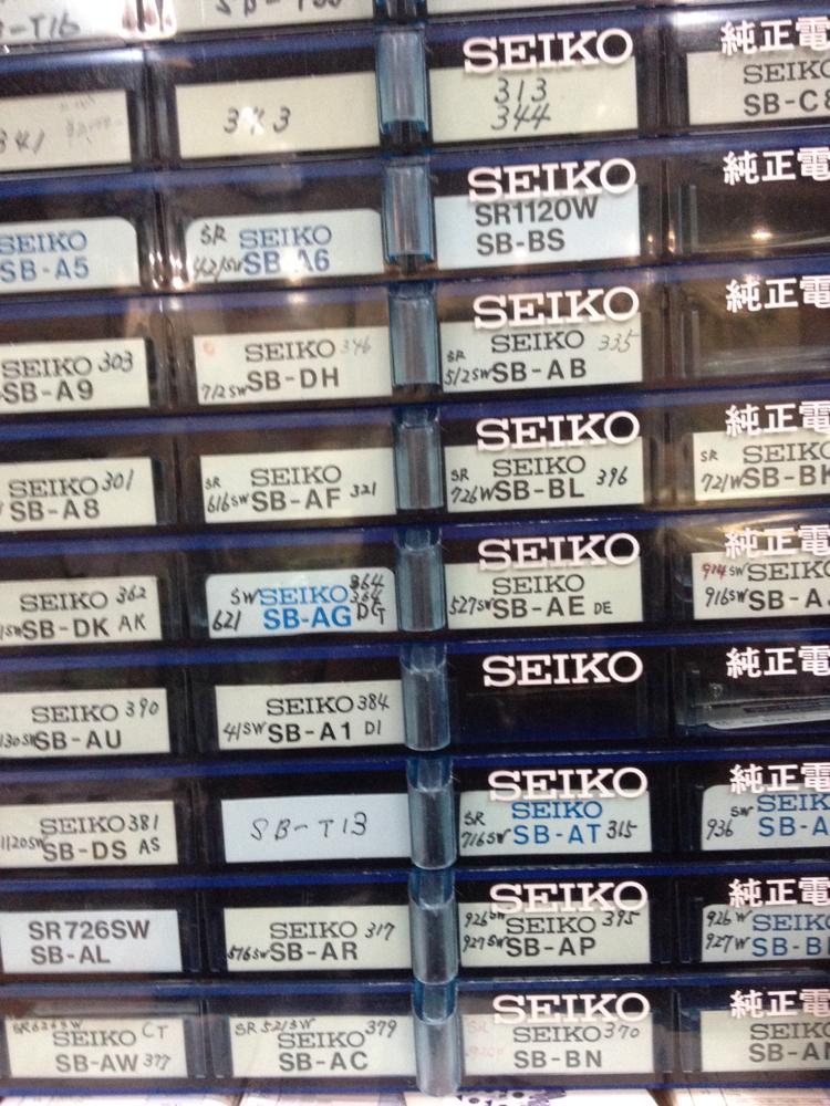 SEIKOのボタン電池