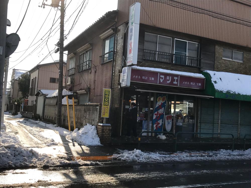 マツエ時計店