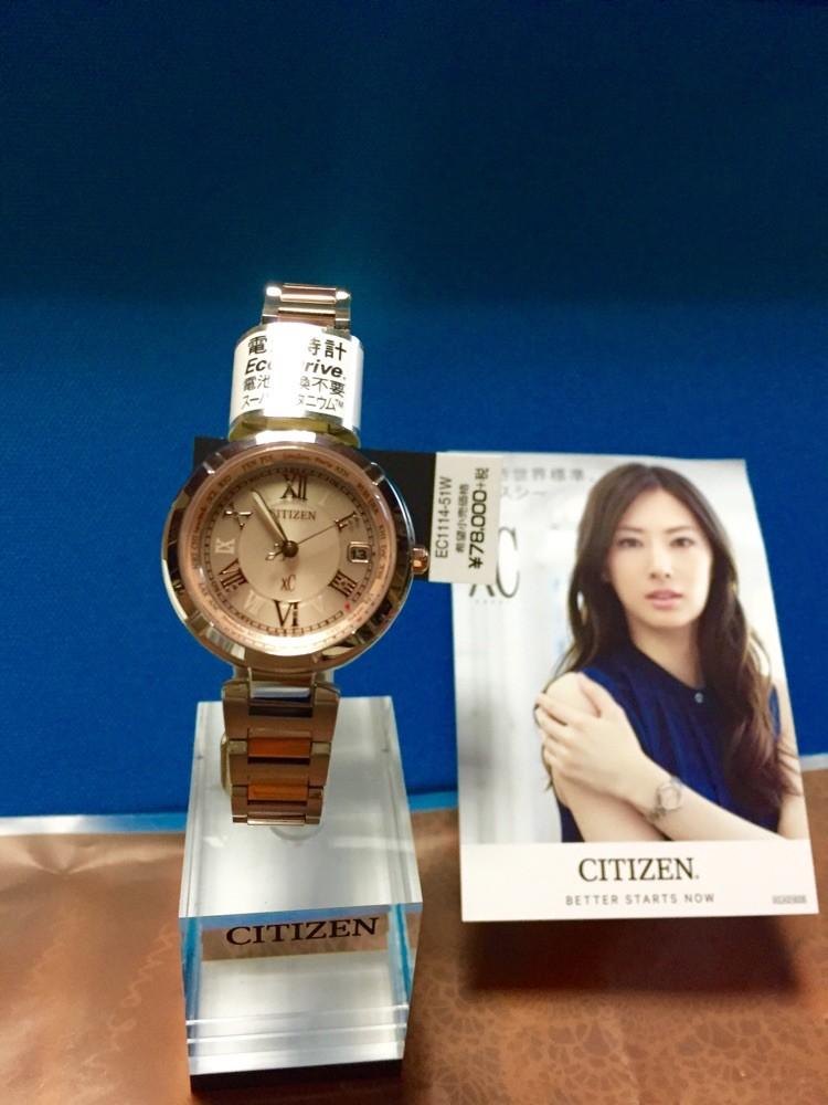 XCの腕時計。
