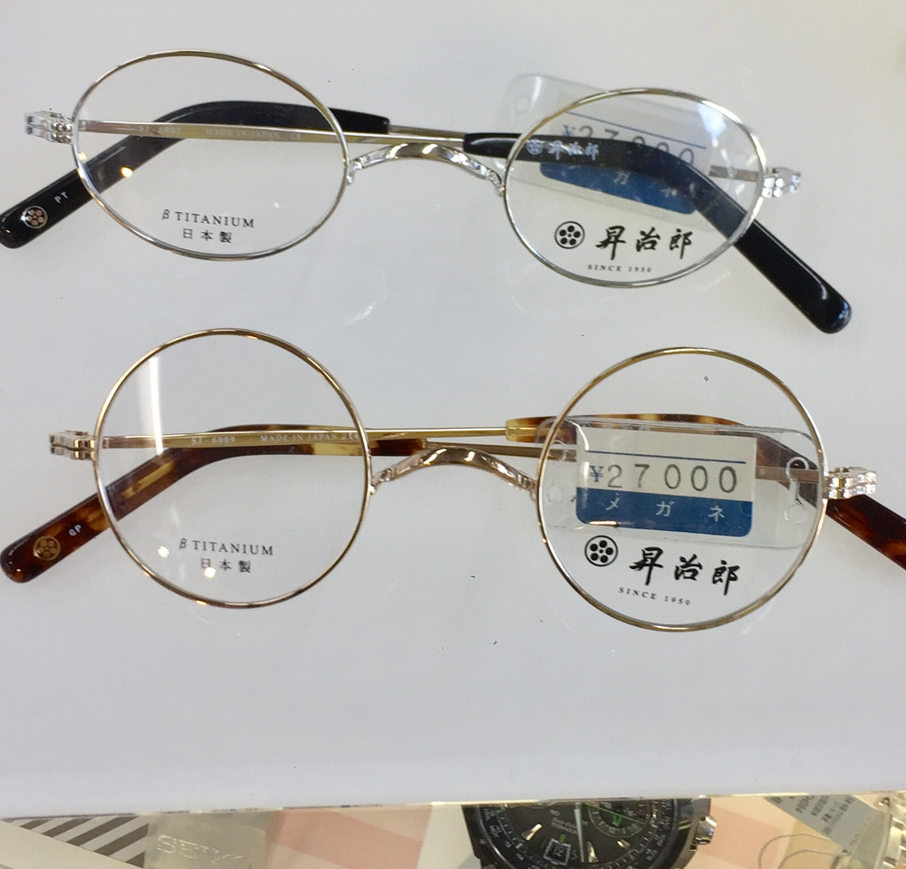 昇治郎のメガネ