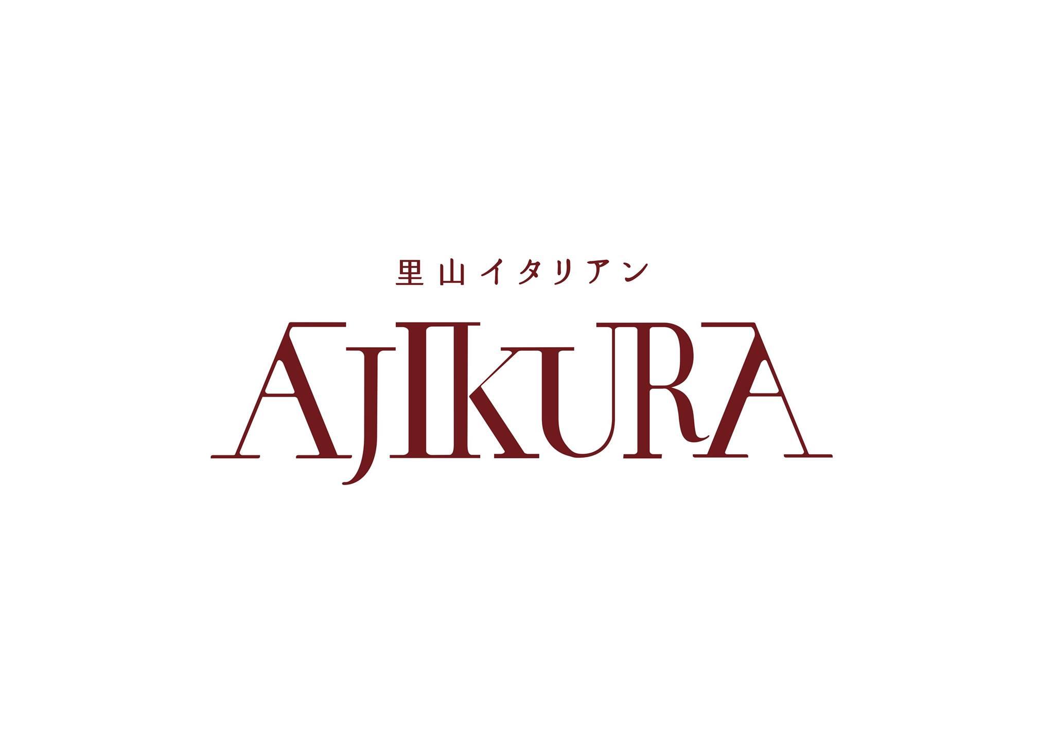 AJIKURAのロゴ