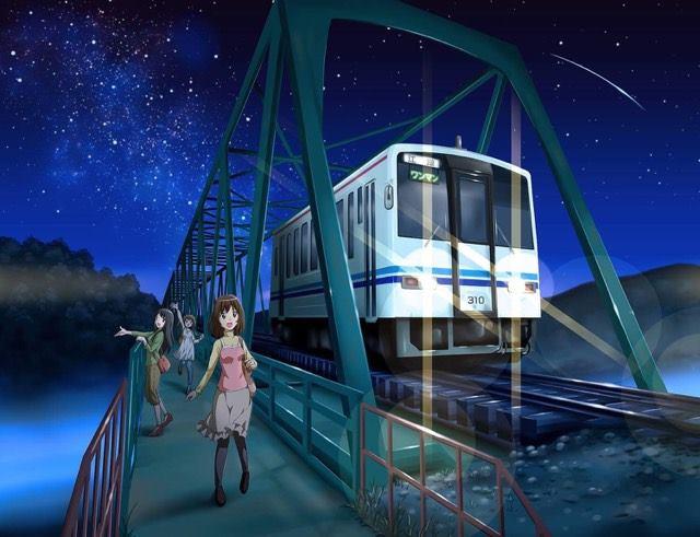 夜の三江線限定VERSION
