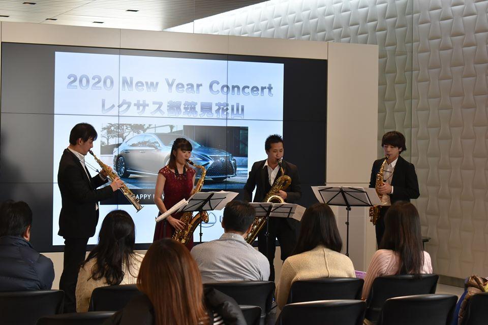 2020年1月4日(土)5日(日)レクサス都筑見花山ニューイヤーコンサート