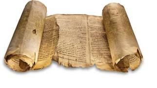 Картинки по запросу пергамент