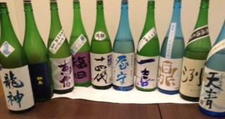 お酒10種 飲み放題!