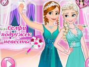 Игра одевалка селфи подружек невесты Анны и Эльзы