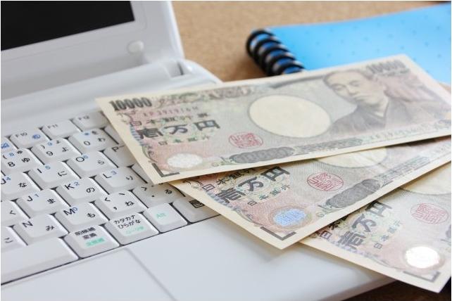 会場調査・座談会で月収10万円稼ごう